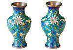 Petite Blue Cloisonné Vases, Pair