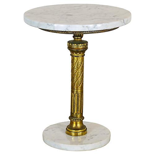 Hollywood Regency Pedestal Side Table