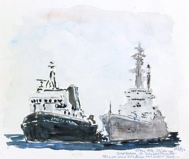 Warship Colbert