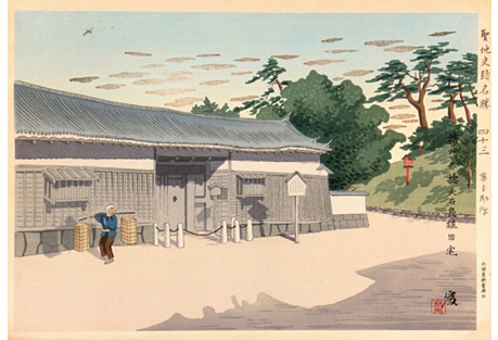 Japanese Woodblock of Hyogo,   C. 1950
