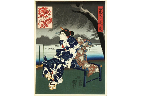 Japanese Woodblock,    C. 1950