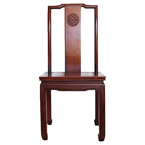 Ming Side Chair