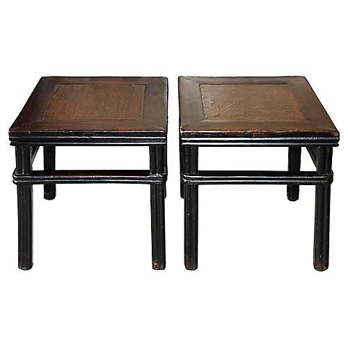 Ming Elm Side Tables, S/2