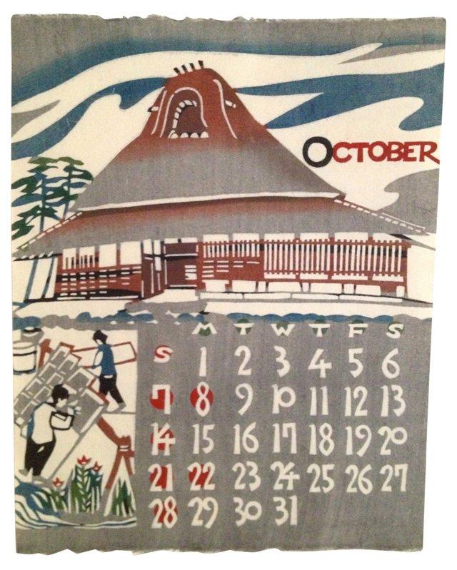 Japanese Calendar, October 1973