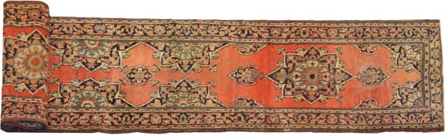 "Antique Persian Runner, 11'9"" x 2'11"""