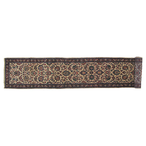 "Persian Sarouk Runner, 15'2"" x 2'7"""