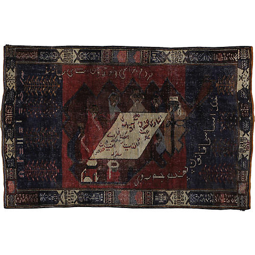 """Pictorial Rug, 2'11"""" x 4'8"""""""