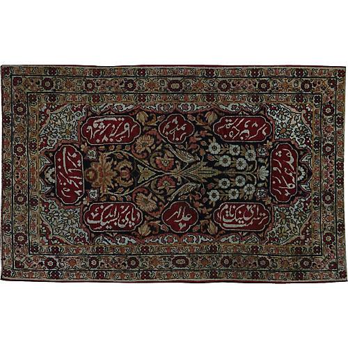 "Distressed Persian Rug, 2'10"" x 4'7"""