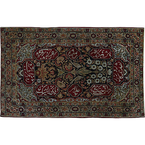 "Distressed Persian Rug, 2'10"" x 4'7"""