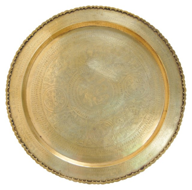 Vintage 1940s Large Chinese Brass Tray