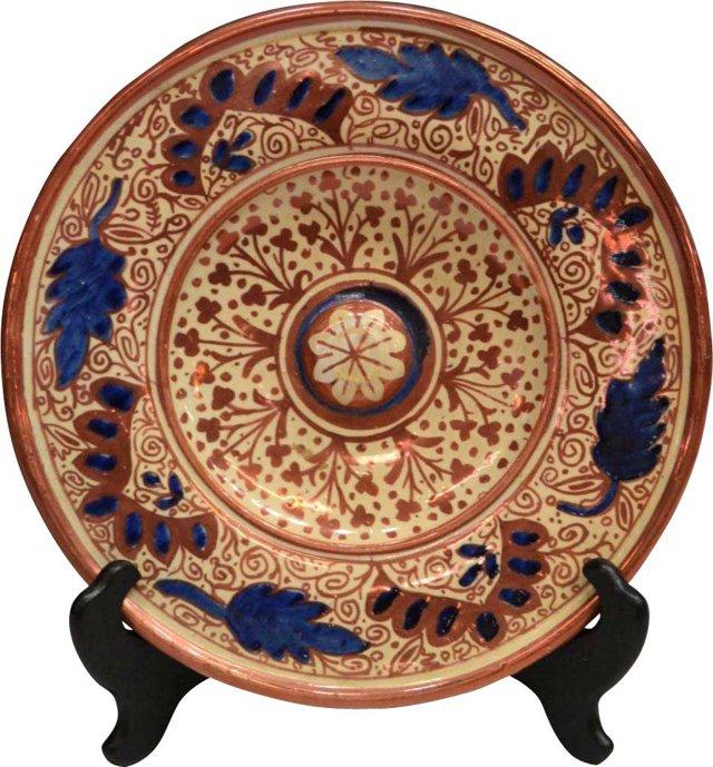 Spanish Lusterware Plate