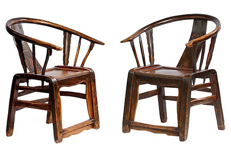 Pair of Chinese Elm Armchairs