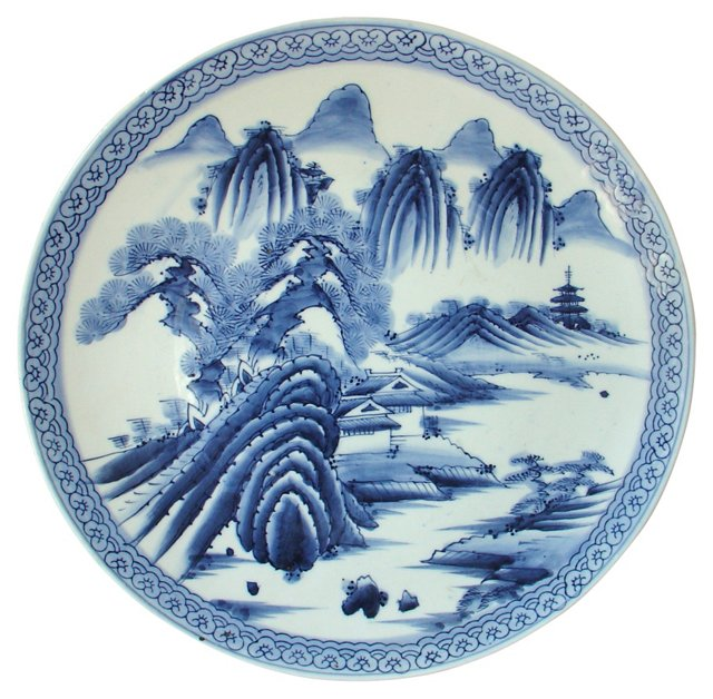 Chinese Blue & White Platter