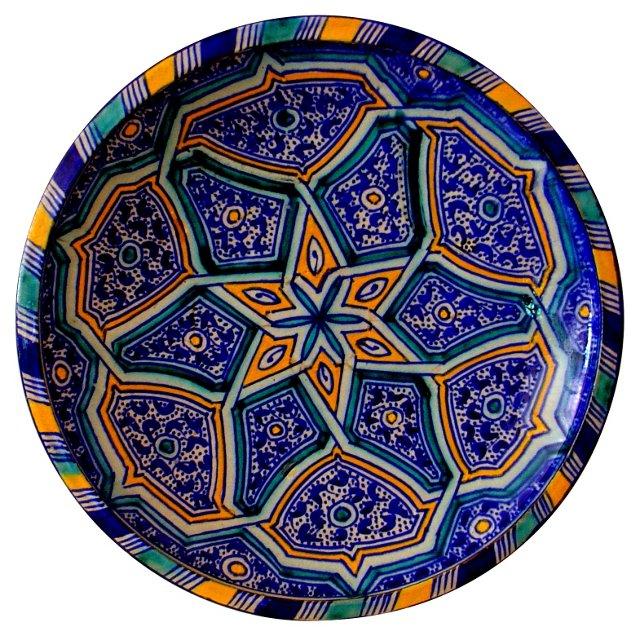 Dish w/ Ornate Islamic Designs