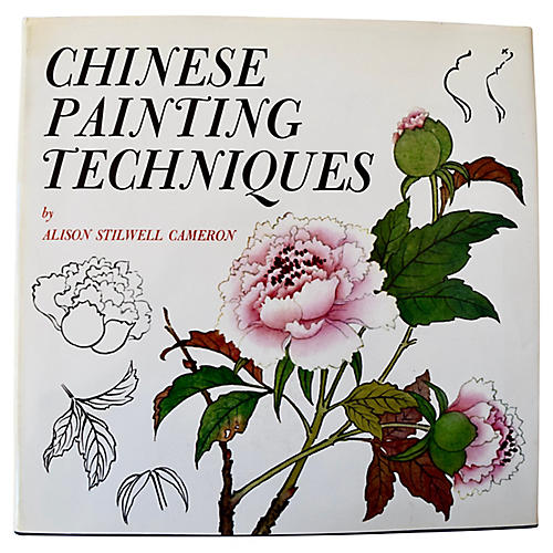 Chinese Painting Techniques