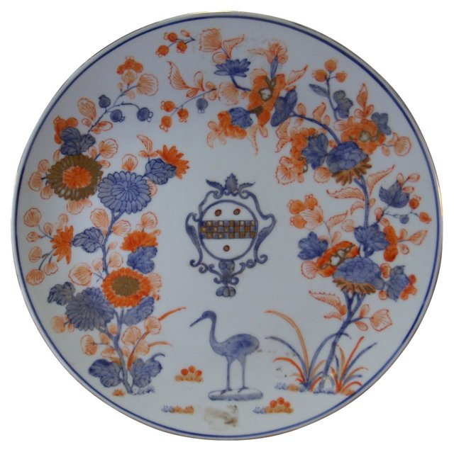 Amoral Chinese Export Plate