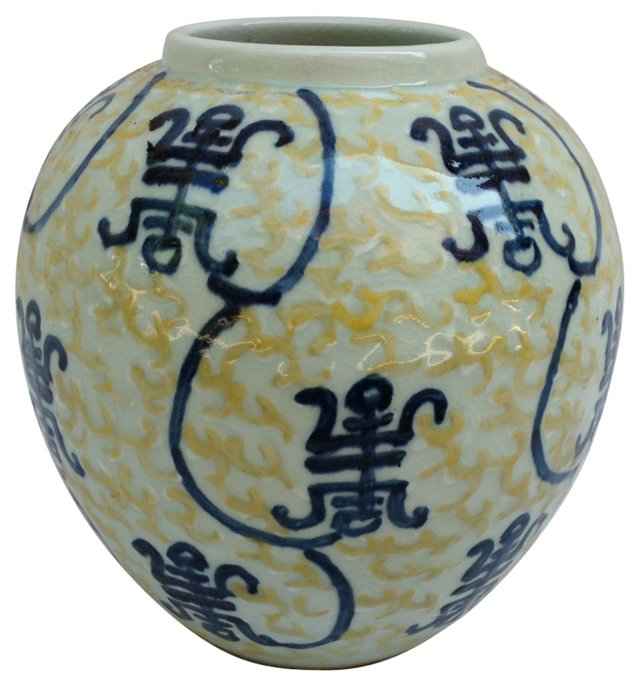 Hand-Painted Chinese Export Vase
