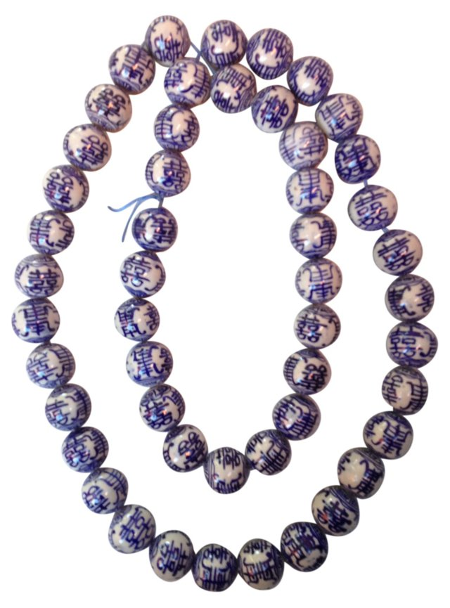 Double Happiness Porcelain Beads