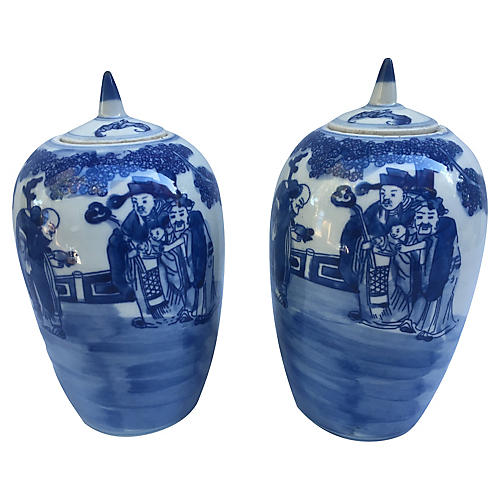 Chinese Blue & White Jars, Pair