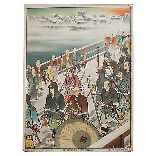 Yoshio Kuranosuke Oishi Print