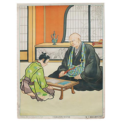 Leyasu Tokogawa Print