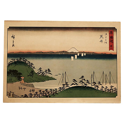 Utagawa Hiroshige Woodblock Print
