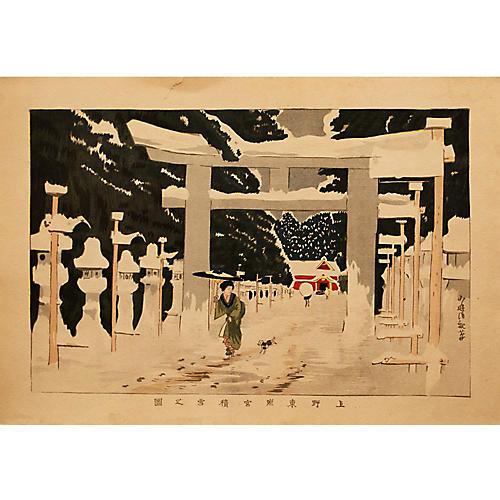 Snow at Toshogu Shrine by Kobayashi