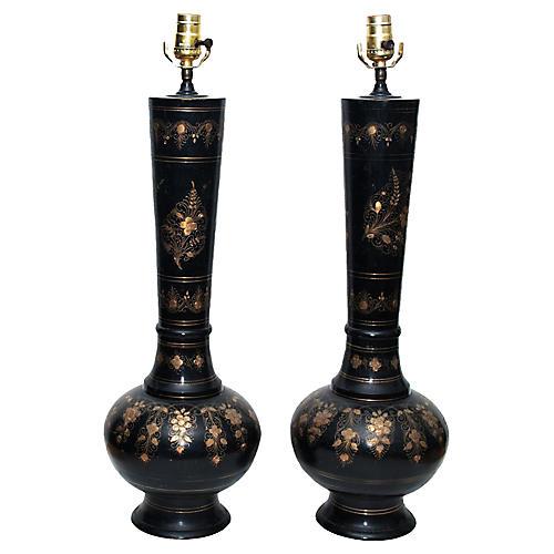 1950s Persian Lamps, Pair