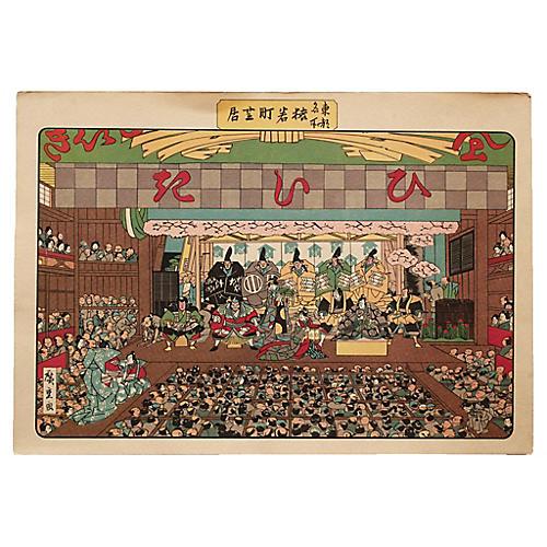 Hiroshige Kabuki Theater Woodblock Print
