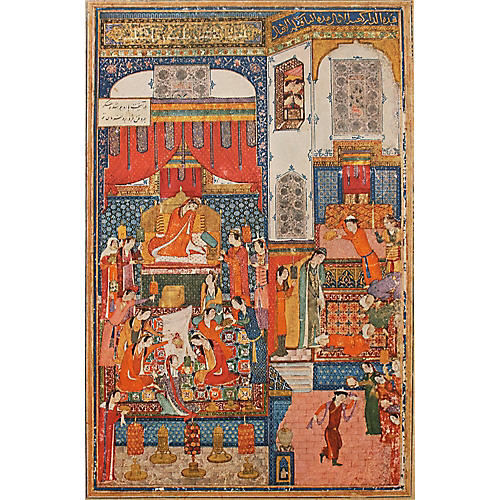 Persian Wedding by Junayad Sultani, 1940