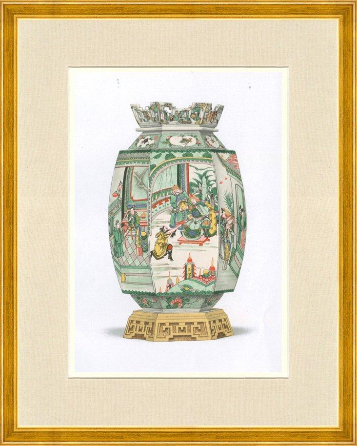 JP  Morgan  Vase Print, 1901
