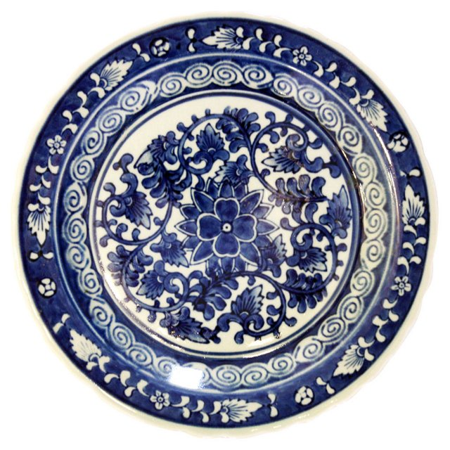 Chinese Footed Plate