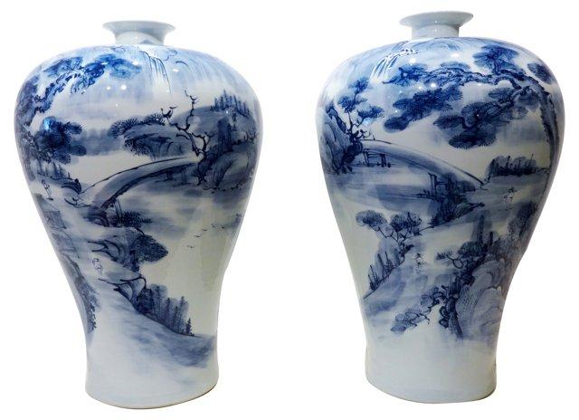 LG Blue & White Vases, Pair