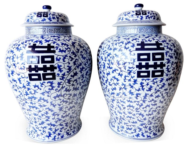 LG Double-Happiness Ginger Jars, Pair