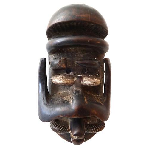 African Liberian Grebo Caterpillar Mask