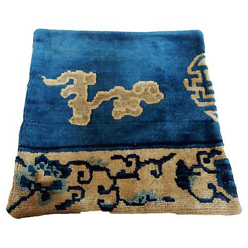 Antique Carpet Accent Dragon Sham