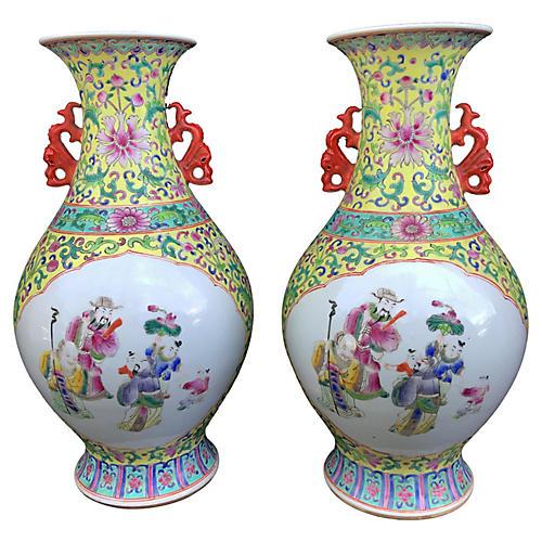 Famille Jaune Vases W/ Figures Pair