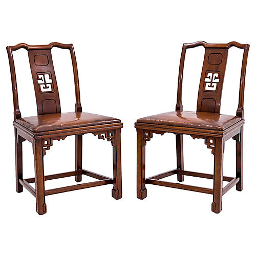 Ming-Style Chairs W/ Leather Seats, Pair