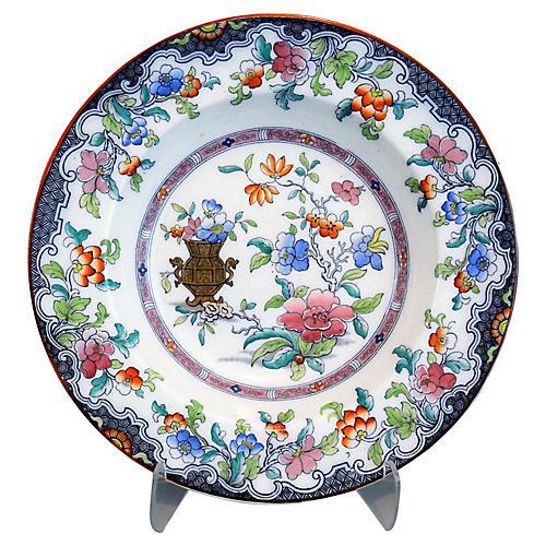 English Chinoiserie Bowl, C. 1850