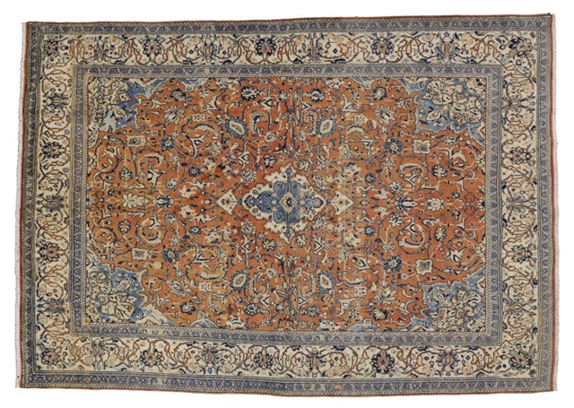 "Mahal Persian Area Rug, 12'10"" x 9'"