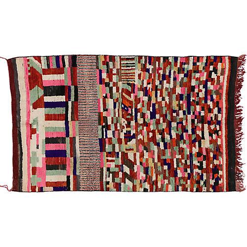 "Berber Moroccan Azilal Rug, 5' x 7'11"""