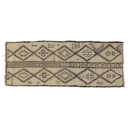 Vintage Judaic Moroccan Rug, 5'7 X 14'5
