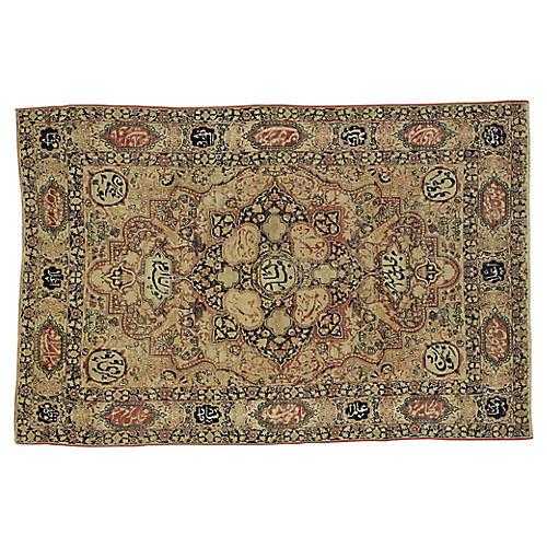 Persian Kermanshah Rug, 4'2 x 6'2