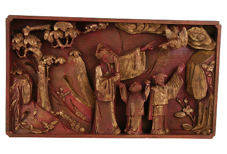Antique Chinese Carved Relief