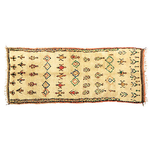"Azilal Moroccan Runner, 4'5"" x 10'3"""