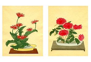 Japanese Floral Prints, Pair