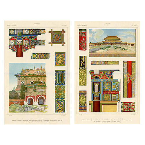 Imperial Palace of Peking, Pair