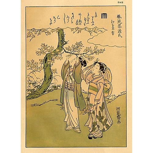 Lovers by Isoda Koriusai