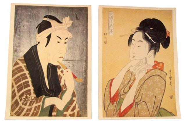 Kabuki Couple Prints, Pair