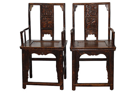 Chinese Rosewood Chairs, Pair